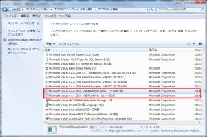 VPN012