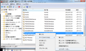 VPN016