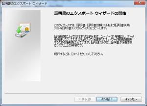 VPN017