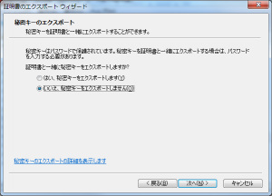 VPN018