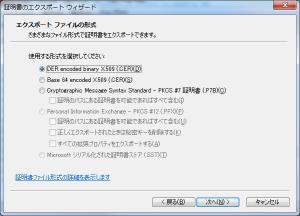 VPN019