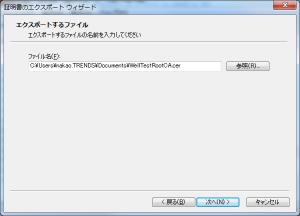 VPN021