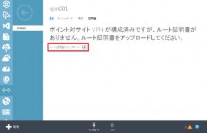 VPN024