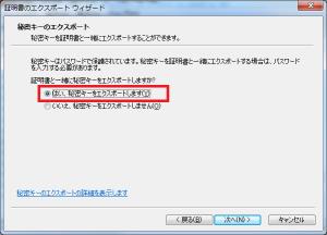 VPN031