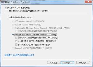 VPN032