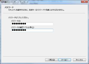 VPN033