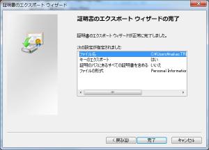 VPN036