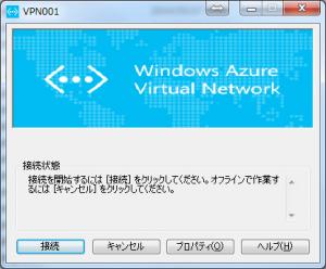 VPN041