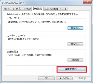 OpenSSL001