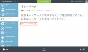 スクリーンショット 2015-04-18 7.07.28