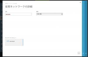 スクリーンショット 2015-04-18 7.08.57