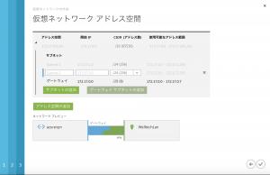 スクリーンショット 2015-04-18 7.17.53