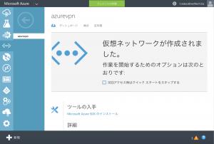 スクリーンショット 2015-04-18 7.18.58