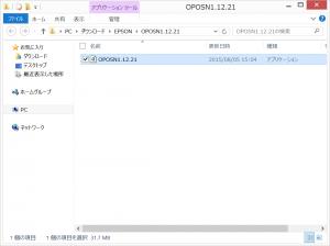 OPOS003