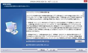 OPOS008