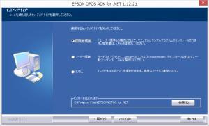 OPOS009