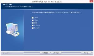 OPOS010