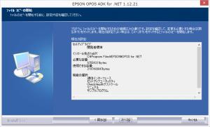 OPOS011