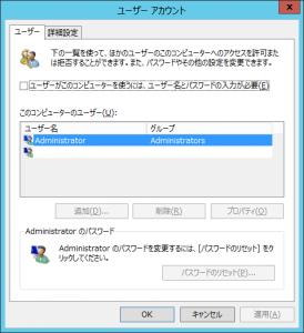 AutoLogIn002